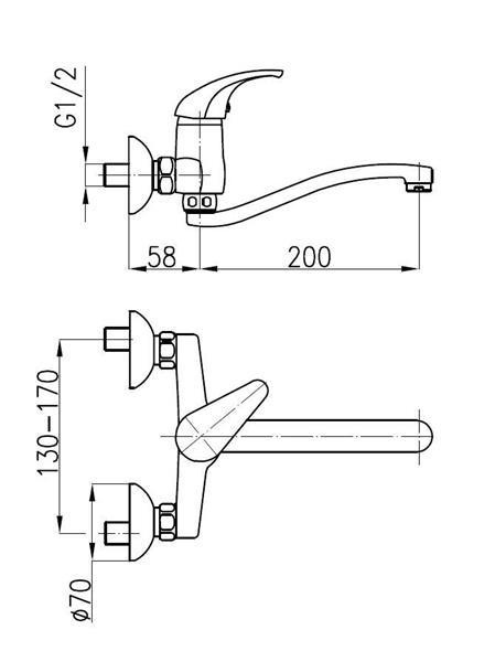 Bateria BARYT zlewozmywakowa ścienna 20cm KFA 550-910-00